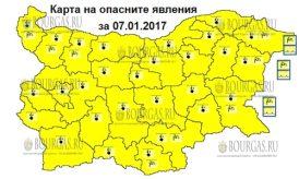 7 января 2017 года, погода в Болгарии Желтый код