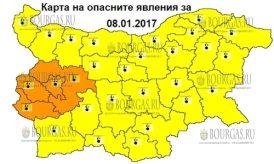 8 января 2017 года, погода в Болгарии Оранжевый и Желтый код