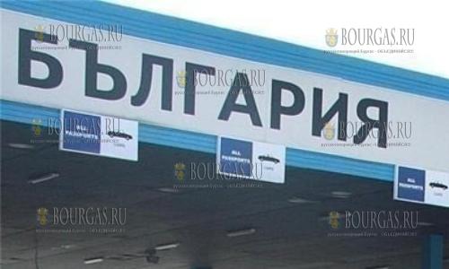 Агентство Таможня в Болгарии