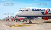 Авиакомпания AZUR Air, из Омска в Бургас