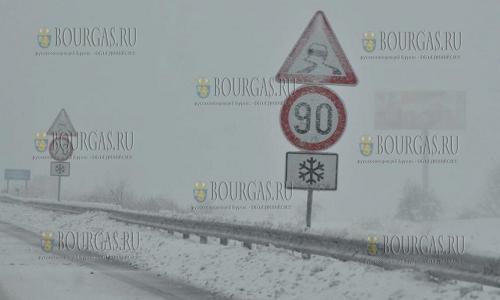 Автотрассы в болгарском Причерноморье закрыты