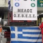 Болгарские перевозчики идут в атаку, Болгария предлагает, блокирования болгаро-греческой границы