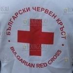 Болгарский Красный крест раздаст почти 40 тонн продуктов