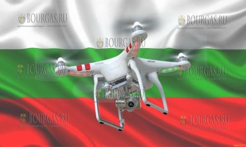 Использование дронов в Болгарии будет регламентировать закон