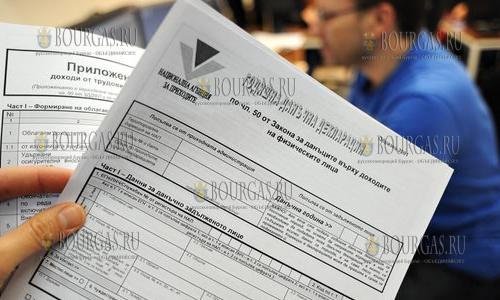 """Некоторые чиновники в Болгарии """"забывают"""" о своих реальных доходах"""