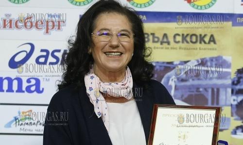 Первая рекордсменка мира из Болгарии празднует юбилей