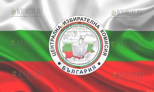 Подготовка к досрочным парламентским выборам в Болгарии уже началась, досрочным парламентским выборам в Болгарии