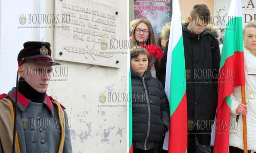 10 февраля 2017 года, Силистра, в городе отмечают 139 годовщину Освобождения города от Османского ига