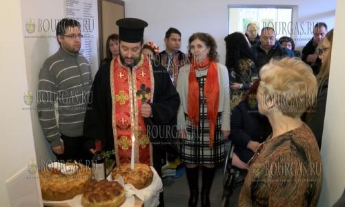 13 февраля 2017 года, в Софии открыли первый в Болгарии Дневной центр для детей страдающих эпилепсией