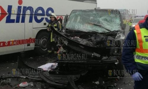 15 февраля 2017 года, в Венгрии в ДТП пострадали попали 12 болгар, 5 оказались ранены , один человек погиб
