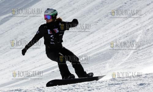 2 февраля 2017 года, Банско, стартовал этап соревнований Кубка мира по сноуборду