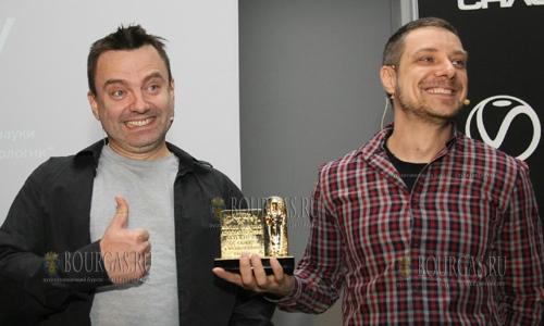 21 февраля 2017 года, София - Интер Экспо Центр, обладатели премии Оскар - Петр Митев и Владимир Койлазов