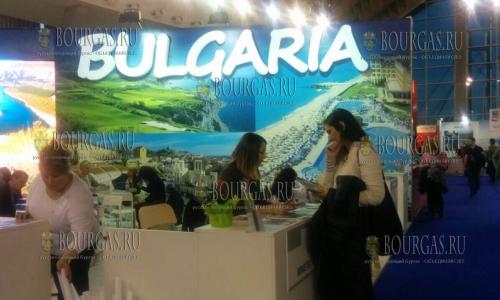 24 февраля 2017 года, туристическая Болгария принимает участие в специализированной выставке Belgrade Tourism Fair, которая проходит в Сербии