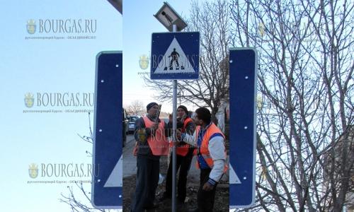 25 февраля 2017 года, силистренское селение Айдемир, здесь смонтировали первый дорожный знак с подсветкой за свет солнечной энергии