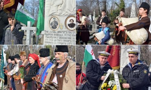 7 февраля 2017 года, Варна, в городе почтили память революционера, капитана Петко Войводы, который ушел из этого мира в 1900 году