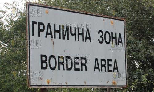 Болгария укрепляет внешние границы ЕС
