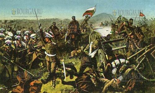 Бургас празднует 139 годовщину освобождения от Османского ига