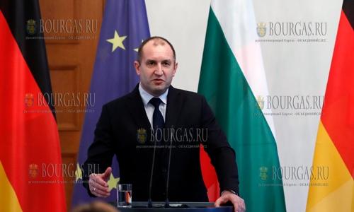 Президент Болгарии Румен Радев - определился с приоритетами