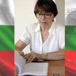 В Болгарии говорят на 40 диалектах