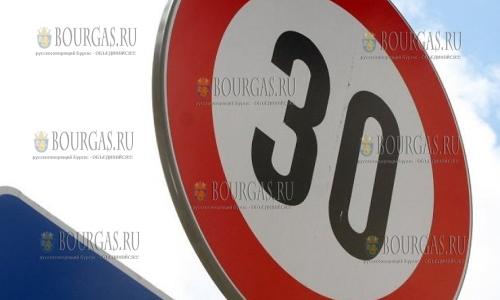 В центре Софии планируют снизить скоростной режим для авто
