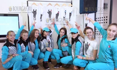1 марта 2017 года, сборная Болгарии по художественной гимнастике поддержала акцию помощи выпускникам детских домов для продолжения их образования в вузах