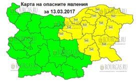 13 марта 2017 года, погода в Болгарии - Желтый код