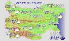14 марта 2017 года, погода в Болгарии