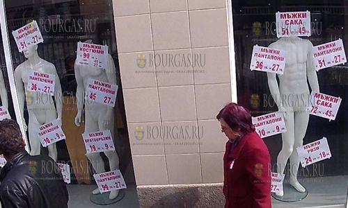 15 марта 2017 года, Пловдив, смешно правда - ничего смешного, в магазине на ВСЁ скидки