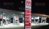 15 марта 2017 года, София, на АЗС Марешки цены на бензин марки А-95 и ДТ сегодня наименьшие в Болгарии, всего 1,88 и 1,86 лев за литр