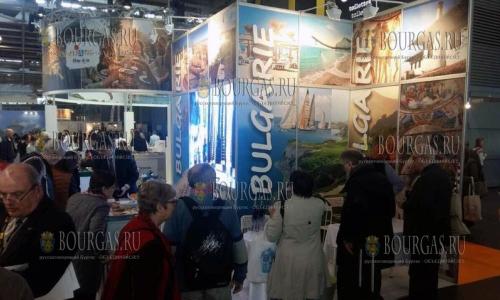 17 марта 2017 года, Болгария приняла участие в международной туристской ярмарке Salon Mondial du Tourisme, которая проходит в Париже с 16 по 19 марта