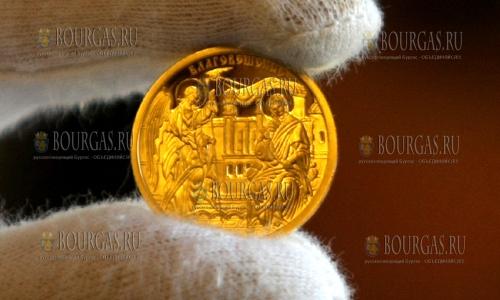 17 марта 2017 года, София, БНБ представил новую памятную золотую монету номиналом 100 лев - Благовещение, которая выходит в обращение в понедельник, 20-е марта