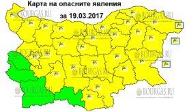 19 марта 2017 года, ветреный Желтый код в Болгарии