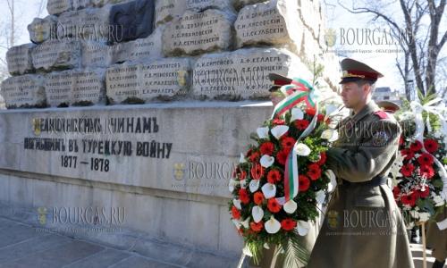 2 марта 2017 года, в Болгарии вспомнили медиков, которые отдали свои жизни за независимость страны в ходе русско-турецкой войны 1877-1878 годов