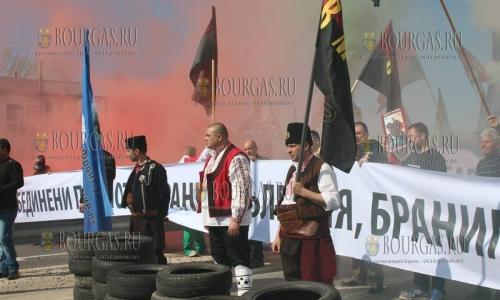 21 марта 2017 года, болгары блокируют пункты пропуска на болгаро-турецкой границе, таким образом протестуя против выборного туризма