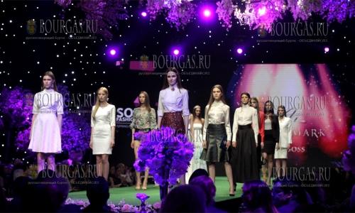 21 марта 2017 года, София, стартовал IV Sofia Fashion Week с показа с показа болгарской моды