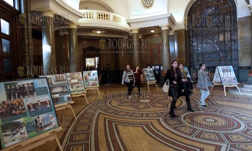 23 марта 2017 года, Центральное фойе Софийского университета Климента Охридского, здесь открылась выставка Болгарского телеграфного агентства - 60 лет Болгарии в ЮНЕСКО