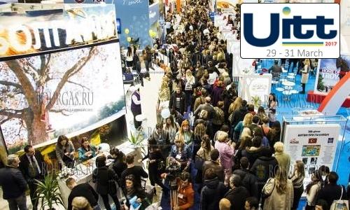 Болгария участвует в туристической выставке UITT′2017 в Киеве