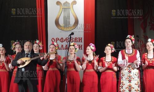 24 марта 2017 года, Пловдив, стартовал национальный музыкально-фольклорный конкур - Орфеевые таланты, в которых примут участие более 5 000 конкурсантов