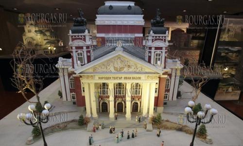 28 февраля 2017 года, София, стартовала компания по сооружению первого в стране образовательного культурно-исторического парка - Болгария на ладони – макеты под открытым небом