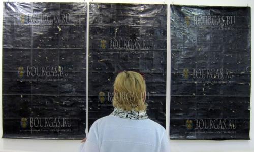 29 марта 2017 года, Плевен - Галерея Арт центр - Плевен, представила экспозицию современного экспериментального искусства