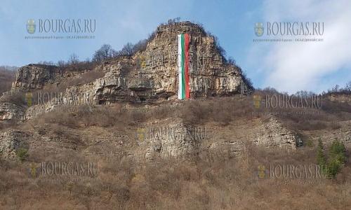3 марта 2017 года, скала у селения Гара Бов, здесь по случаю Национального праздника - размернули 70 метровый болгарский стяг, весом более 130 кг
