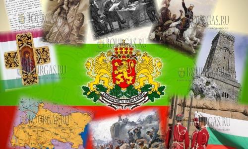 3 марта, вся Болгария празднует национальный праздник - годовщину освобождения от Османского ига