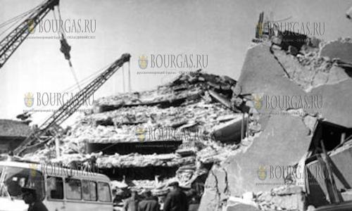 40 лет назад сокрушительное землетрясение произошло в Болгарии