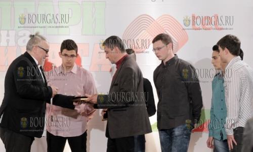 6 марта 2017 года, София, в 15-й раз в стране определились с - Достойните българи