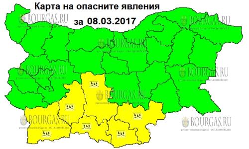 8 марта 2017 года, погода в Болгарии - Желтый код