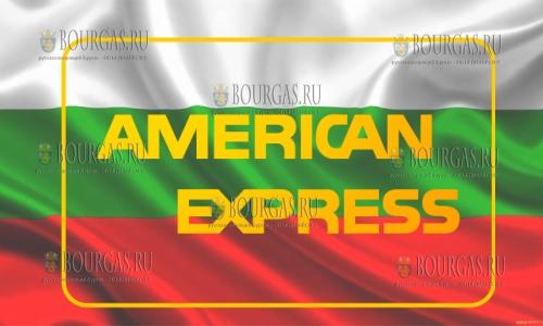 American Express в Болгарии работать не будет