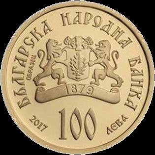 Болгария 100 лев, золото, аверс