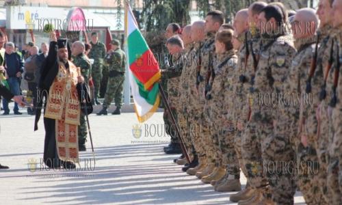 Болгария отправила в Афганистан 33 по счету военный контингент