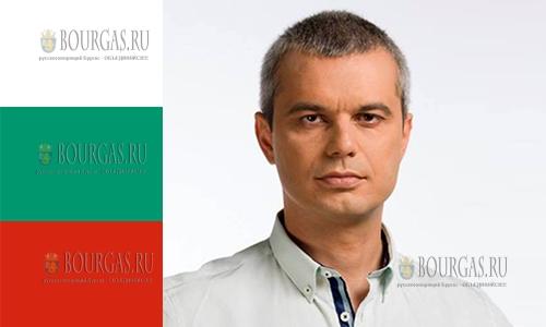 Болгарская партия Возрождения - отказалась от государственных субсидий