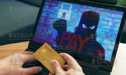 Болгарские интернет-магазины - крадут данные кредитных карт